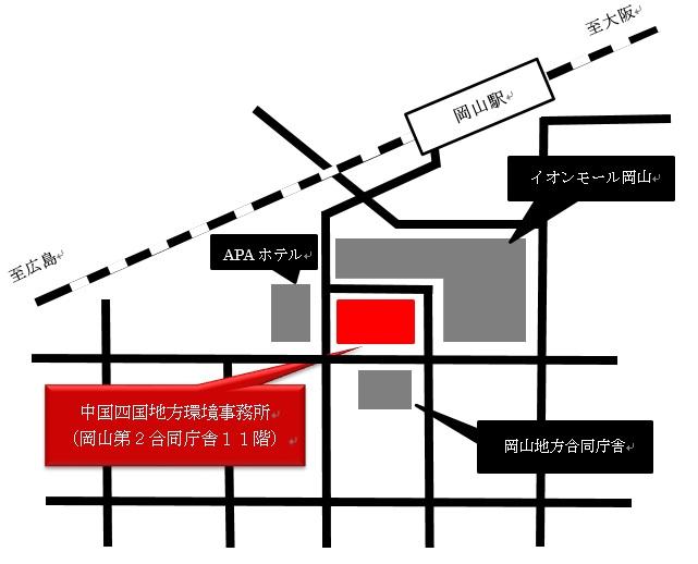 中国四国地方環境事務所_地図・交通案内
